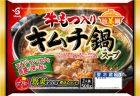 牛モツ入り鍋スープなど、エスフーズが秋冬新商品発表